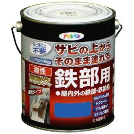 アサヒペン 油性高耐久鉄部用 1.6L (青)