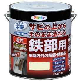 アサヒペン 油性高耐久鉄部用 3L (ミルキーホワイト)
