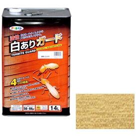 アサヒペン 油性白ありガード 14L (クリヤ)