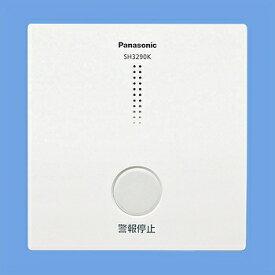 パナソニック Panasonic けむり当番・ねつ当番 ワイヤレス連動型用移報接点アダプタ SH3290K