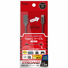 ナカバヤシ ニンテンドーSWITCH用 USB2.0Type-Cケーブル 1.5m ZUH-SWICA215GY[Switch]