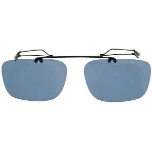 DECOT 調光偏光クリップオンサングラス(ブルー)