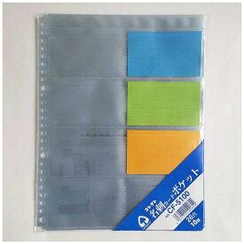 コレクト CORRECT 名刺カードポケットB5-L26ケツ コレクト
