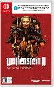 ベセスダ・ソフトワークス Wolfenstein II: The New Colossus【Switch】