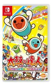 バンダイナムコエンターテインメント BANDAI NAMCO Entertainment 太鼓の達人 Nintendo Switchば〜じょん![ニンテンドースイッチ ソフト]【Switch】