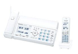 パナソニック Panasonic KX-PZ510DL-W FAX機 おたっくす [子機1台 /普通紙][ファックス付き電話機 KXPZ510DLW]