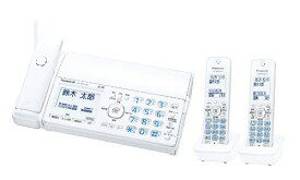パナソニック Panasonic KX-PZ510DW-W FAX機 おたっくす [子機2台 /普通紙][ファックス付き電話機 KXPZ510DWW]