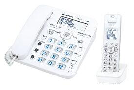 パナソニック Panasonic VE-GZ31DL 電話機 RU・RU・RU(ル・ル・ル) ホワイト [子機1台 /コードレス][電話機 本体 VEGZ31DLW]