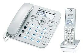 パナソニック Panasonic VE-GZ31DL 電話機 RU・RU・RU(ル・ル・ル) シルバー [子機1台 /コードレス][電話機 本体 VEGZ31DLS]