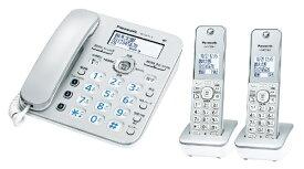 パナソニック Panasonic VE-GZ31DW 電話機 RU・RU・RU(ル・ル・ル) シルバー [子機2台 /コードレス][VEGZ31DWS]
