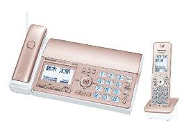 パナソニック Panasonic KX-PZ510DL-N FAX機 おたっくす [子機1台 /普通紙][ファックス付き電話機 KXPZ510DLN]