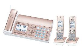 パナソニック Panasonic KX-PZ510DW-N FAX機 おたっくす [子機2台 /普通紙][ファックス付き電話機 KXPZ510DWN]