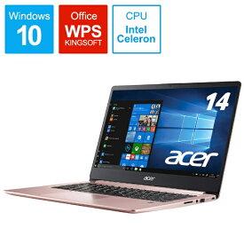 ACER エイサー SF114-32-N14Q/P ノートパソコン Swift 1 サクラピンク [14.0型 /intel Celeron /SSD:128GB /メモリ:4GB /2018年5月モデル][14インチ SF11432N14QP]