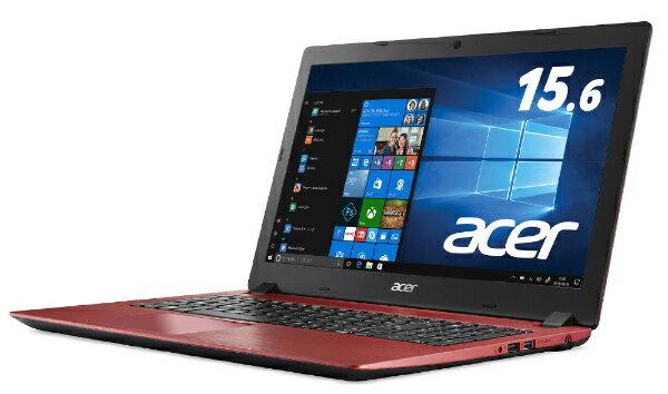 ACER エイサー A315-32-N14U/R ノートパソコン Aspire 3 オキシダントレッド [15.6型 /intel Celeron /SSD:256GB /メモリ:4GB /2018年5月モデル][A31532N14UR]