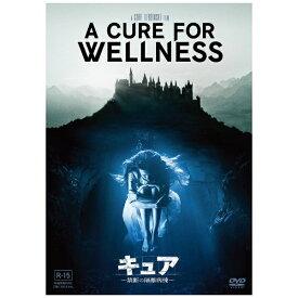 20世紀フォックス Twentieth Century Fox Film キュア 〜禁断の隔離病棟〜【DVD】