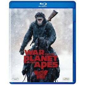 20世紀フォックス Twentieth Century Fox Film 猿の惑星:聖戦記(グレート・ウォー)【ブルーレイ】