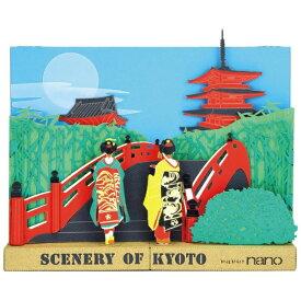 カワダ KAWADA ペーパーナノ PNF-010 京都の風景