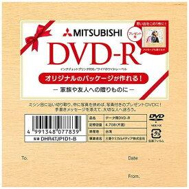 Verbatim バーベイタム 【ビックカメラグループオリジナル】データ用DVD-R DHR47JP1D1-B [1枚 /4.7GB /インクジェットプリンター対応]【point_rb】