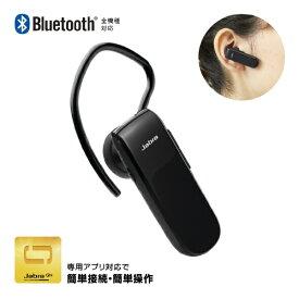 JABRA ジャブラ ヘッドセット ブラック [ワイヤレス(Bluetooth) /片耳 /イヤフックタイプ][1009230020036]