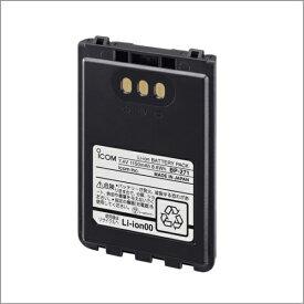 アイコム ICOM リチウムイオンバッテリーパック 7.4V 1200mAh(typ) BP-271