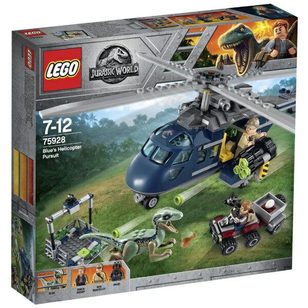 レゴジャパン LEGO 75928 ジュラシック・ワールド ブルーのヘリコプター追跡