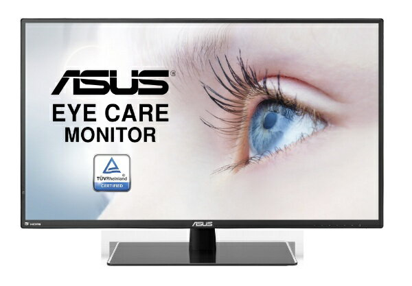 【送料無料】 ASUS エイスース <VAシリーズ> VA32AQ (31.5型ワイド IPSパネル WQHD2560 x 1440 ブルーライト低減機能付き DisplayPort/HDMI/D-sub15ピン搭載 スピーカー搭載) VA32AQ