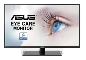 ASUS エイスース <VAシリーズ> VA32AQ (31.5型ワイド IPSパネル WQHD2560 x 1440 ブルーライト低減機能付き DisplayPort/HDMI/D-sub15ピン搭載 スピーカー搭載) VA32AQ ブラック[VA32AQ]