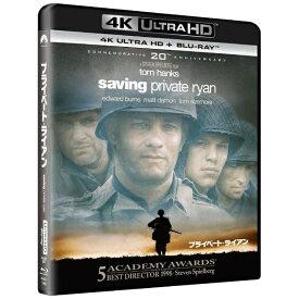 NBCユニバーサル NBC Universal Entertainment プライベート・ライアン [4K ULTRA HD + Blu-rayセット]【Ultra HD ブルーレイソフト】 【代金引換配送不可】