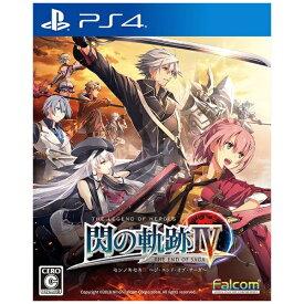 日本ファルコム Nihon Falcom 英雄伝説 閃の軌跡IV -THE END OF SAGA- 通常版【PS4】