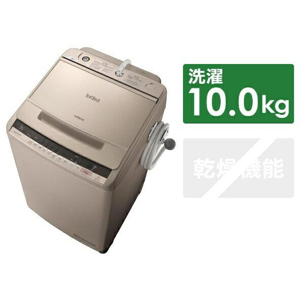 日立 HITACHI 全自動洗濯機 (洗濯10.0kg) BW-V100C シャンパンビートウォッシュ[BWV100C]【洗濯機 10kg】