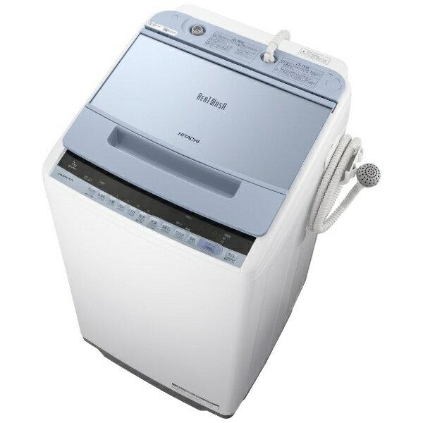 日立 HITACHI 全自動洗濯機 (洗濯7.0kg) BW-V70C ブルー[ビートウォッシュ BWV70C 洗濯機 7kg]
