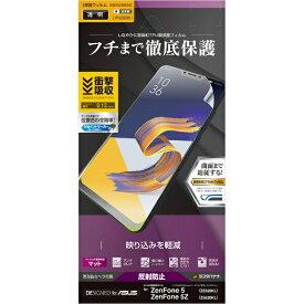 ラスタバナナ RastaBanana ASUS Zenfone 5(ZE620KL)/5Z(ZS620KL)薄型TPU反射防止フィルム UT1201ZEN5