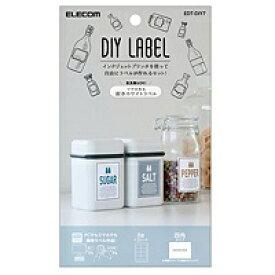 エレコム ELECOM DIYラベル ホワイト EDT-DIY7 [はがき /2シート /8面 /光沢][EDTDIY7]