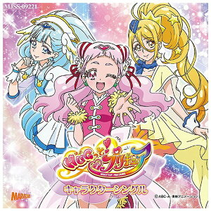 ソニーミュージックマーケティング (アニメーション)/ 「HUGっと!プリキュア」キャラクターシングル【CD】