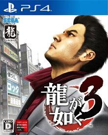 セガ SEGA 龍が如く3【PS4】
