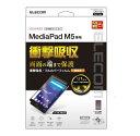 エレコム MediaPad M5 保護フィルム フルカバー TB-HWM58AFLFGRB