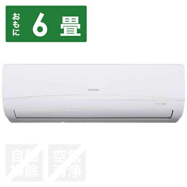 【送料無料】 アイリスオーヤマ IRIS OHYAMA IRR-2218C-W エアコン スタンダードシリーズ [おもに6畳用 /100V][6畳 エアコン 設置工事 回収]