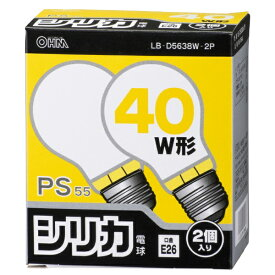 オーム電機 OHM ELECTRIC LB-D5638W-2P 白熱電球 ホワイト [E26 /2個 /一般電球形]