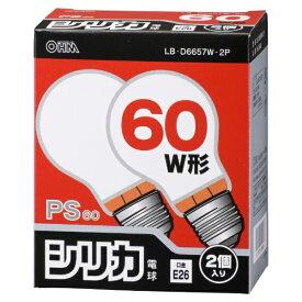 オーム電機 OHM ELECTRIC LB-D6657W-2P 白熱電球 ホワイト [E26 /2個 /一般電球形]