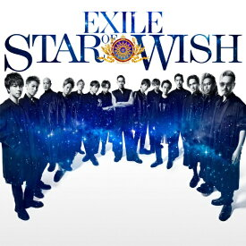 エイベックス・エンタテインメント Avex Entertainment EXILE/ STAR OF WISH 通常盤(Blu-ray Disc付)【CD】