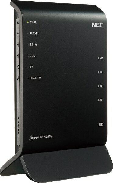 【送料無料】 NEC エヌイーシー 無線LANルーター(Wi-Fiルーター) 親機単体 [無線11ac/n/a/g/b・有線LAN Android/iOS/Mac/Win]  1300+600Mbps Aterm WG1900HP2 PA-WG1900HP2