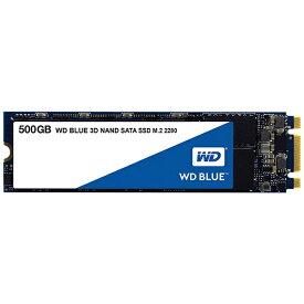 WESTERN DIGITAL ウェスタン デジタル WDS500G2B0B 内蔵SSD WD BLUE 3D NAND SATA SSD [M.2 /500GB]【バルク品】