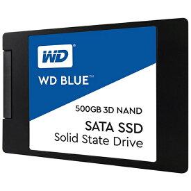 WESTERN DIGITAL ウェスタン デジタル WDS500G2B0A 内蔵SSD WD BLUE 3D NAND SATA SSD [2.5インチ /500GB]【バルク品】