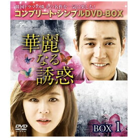NBCユニバーサル NBC Universal Entertainment 華麗なる誘惑 BOX1【DVD】
