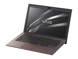 VAIO バイオ VJS11291411T ノートパソコン S11 ブラウン [11.6型 /intel Core i3 /SSD:128GB /メモリ:4GB /2018年6月モデル][VJS11291411T]