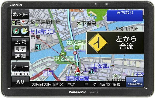 【送料無料】 パナソニック Panasonic カーナビ SSDポータブル Gorilla CN-G720D [7V型ワイド /ワンセグ]
