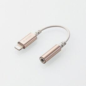 エレコム ELECOM Lightning 4極イヤホン端子/変換ケーブル/デザイン高耐久/ゴールド MPA-XL35DS01GD