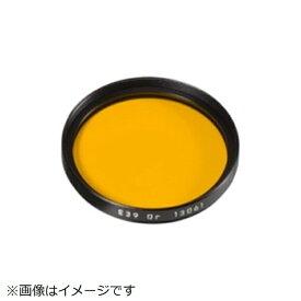 ライカ Leica カラーフィルター E39 オレンジ