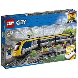 レゴジャパン LEGO 60197 シティ ハイスピード・トレイン 【代金引換配送不可】