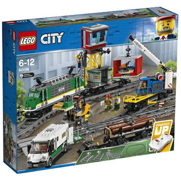 レゴジャパン LEGO 60198 シティ 貨物列車 【代金引換配送不可】